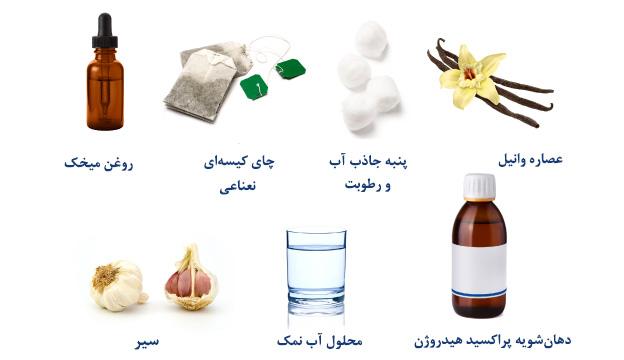 درمان دندان درد شدید کودکان