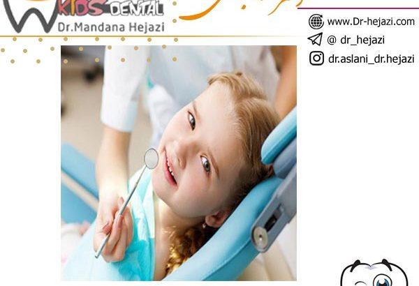 ترمیم دندان با استفاده از کامپوزیت