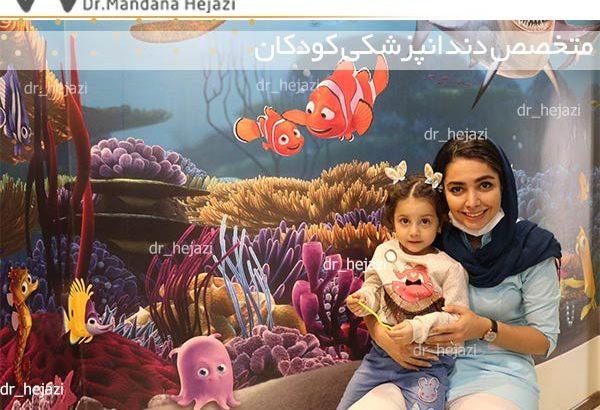 متخصص دندانپزشکی کودکان در کرج