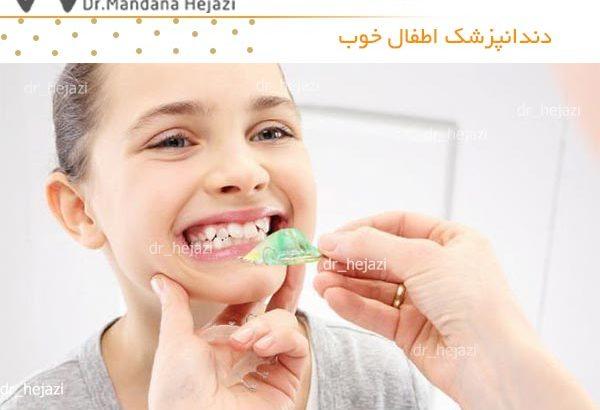 دندانپزشک اطفال خوب در کرج