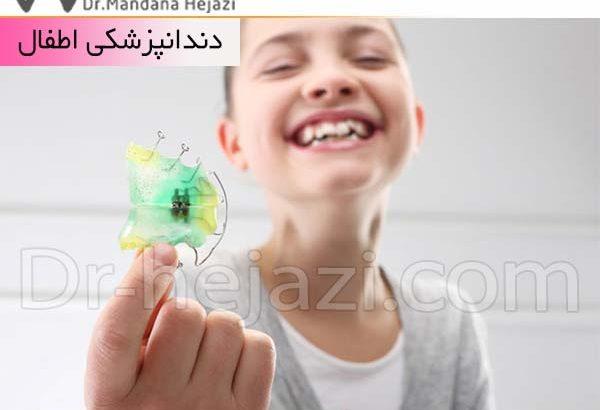ارتودنسی پیشگیری در کودکان